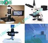 LJ- COG01触控屏ITO CCD检查显微镜