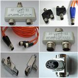 T型分线器|Y型转接器