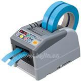 胶纸裁切机ZCUT-9GR|自动胶纸裁切机|YAESU胶纸机|昆山博锦