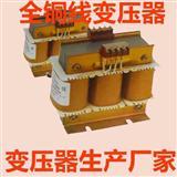 380V变6000V变压器  低压变高压变压器  特殊电压器定制