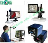 隆基LJ-HDX01DHMI高清视频一体检测显微镜