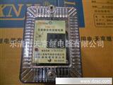 TWL-13.TWL-21.TWL-31.无源静态电流继电器