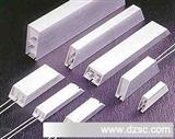 RXLG 大功率铝壳电阻 梯形铝壳电阻器 军工标准制造