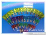 【企业集采】批发:汽车插片中号15A保险丝 车用保险丝