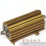专业生产 RX24铝壳电阻