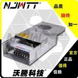 12V150WLED电源