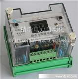 【厂家直销】特价继电器 JL-GA,JL-GB静态电流继电器