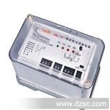 JGL-14反时限过流继电器(厂家直销-最低价)--现货