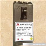 热继电器磁力脱扣器过载负荷BDK电机相序过流断路器电子过流保护