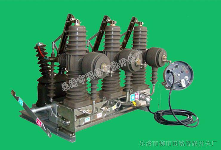 ZW43A-12高压真空断路器(又称ZW32-12小型化)应用了多项专利技术,使它具有很多优点:无SF6、无油,受环境影响小、有利于环境保护;单元尺寸小、重量轻、便于柱上安装;智能控制单元紧凑适用可以简单地安装在柱子的下方,可选配无线遥控器,可以在100米范围内控制开关的分合;适用于城乡电网就地操作和远方控制;除了电池每5年更换一次外,断路器本体基本终身免维护。产品特点及引用标准ZW43A-12真空断路器它专为满足配网自动化的需求而设计,可实现各种测量、保护及控制功能。产品全密封结构设计;壳内除环氧支座外