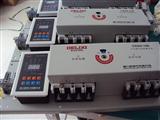 优质德力西CDQ3-100/3P 4P双电源转换开关