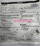 CY-29 神视对射光电传感器现货CY-29
