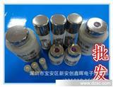 10*38熔断器  陶瓷保险丝 20/盒 380V 规格齐全