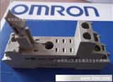 广州晟迈全新原装欧姆龙G2R-1-S继电器插座P2RF-05-E 假一罚亿