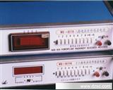 厂家WB系列电涡流传感器配套电源
