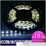 [厂家批发]led灯条灯带 5050灯带 高亮度12Vled灯低压灯
