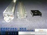 硬灯条U型槽/LED硬灯条/LED灯带灯条/硬灯条外壳