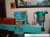 全自动金属温度保险丝移印机