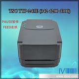 连续纸打印机Tsc  244 Plus,244 Plus报价,简易型打印机