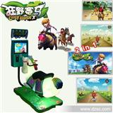 2013款儿童玩具赛马3D15寸内发光LED Flash互动游戏厂家直销