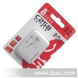 批发 川宇C258 多功能读卡器高速多合一M2卡SD卡TF卡MS记忆棒直读