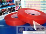 生产德沙替品 多种规格超透明双面胶厚0.1mm红膜PET双面胶带