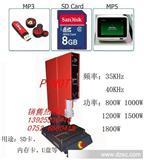 高品质40K超声波焊接机,高品质内存卡焊接机