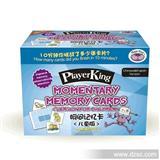 瞬间记忆卡培训机构用教材教具记忆游戏玩具婴幼儿教具品牌玩具