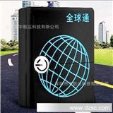 全球通GPS定位仪GPS定位仪GSM车辆定位器防丢防盗gps定位仪