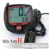 顺东码表SD 548B 自行车码表 山地车码表单车码表时速表【码表】