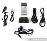 个人录音工具 多功能录音笔(锂电池/内置8G) 音质清晰 CN4878