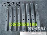 杭州 台州 荆门【特价】一字铝材连接件、一字铝材连接条