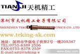 DC插头| 23507TDF OD2.35 ID0.7 L19.0音叉台阶短胶RMB0.12/天机