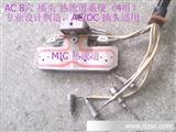 PVC欧规插头热流道12腔(图)