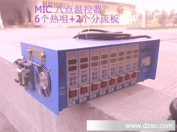 格力电器,诺基亚,集团,海信集团,广州本田,上海大众,奇瑞汽车,比亚迪