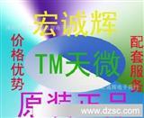 专营天微电子芯片  TM1629D  LED驱动IC现货