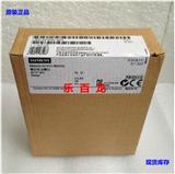 西门子模拟量输出模块6ES7332-5HB01-0AB0现货