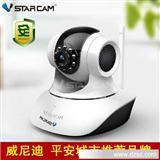 威视达康 高清网络摄像机 无线摄像头 即插即用 手机监控 TF卡