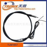 汽车天线连接线以及各种馈线 TLM1657
