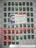 深圳低价无线芯片PT4450及模块