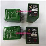 DS-A1 神视光电继电器现货DS-A1