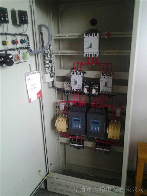 订做新疆75千瓦风机启动柜 消防控制柜