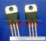 场效应MOSFET管,STP14NK50