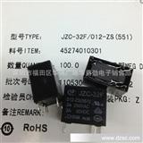 宏发功率继电器3A 5脚,一组转换  JZC-32F/012-ZS