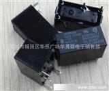 欧姆龙功率继电器G6B-1174P-US 24V