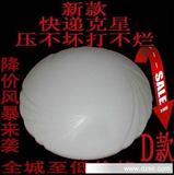 LED灯具 灯饰 LED客厅吸顶灯 卧室吸顶灯 圆形LED吸顶灯