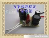深圳贝圣5W小功率LED3014非隔离内置恒流驱动电源,高效稳定