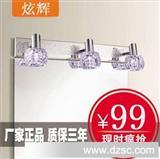 led镜前灯 水晶现代浴室卫生间壁灯化妆灯卫浴灯具灯饰08