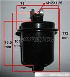 螺纹连接喷亮光黑漆汽油滤清器(图)