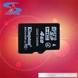 4G内存卡 数码储存卡 手机内存卡 存储卡 扩音机内存卡